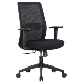 Bürostuhl Napoli - mit Mesh-Einsatz - ergonomisch & höhenverstellbar