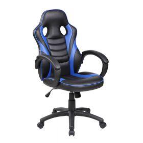 Gamechair Student Blau - Rocada Ergoline - Wippmechanik - ergonomisch & robust